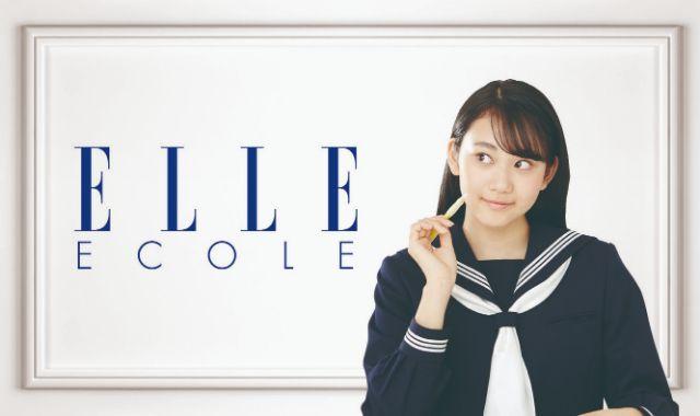 ELLE banner_2.jpg