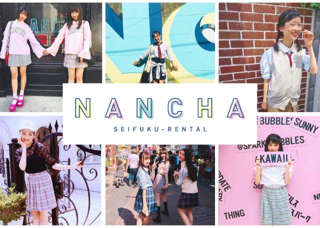 nancha_main_img_sm.jpg