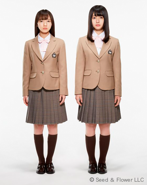 edu-uniform_lineup_earth5@2x.png