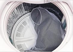 ②家庭用洗濯機