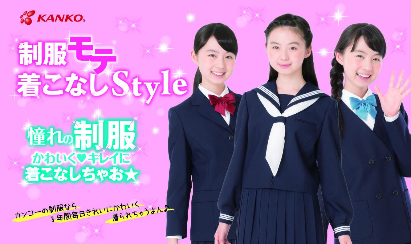 Kjoshi_ banner_2.jpg