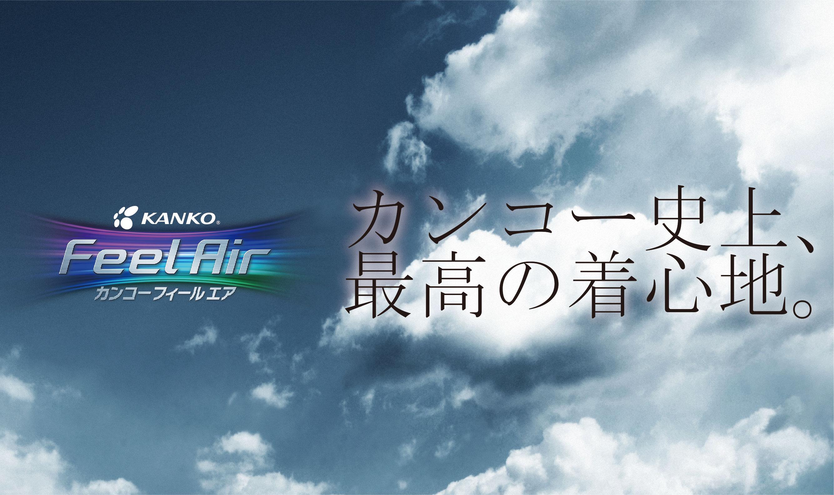 FA_banner _2.jpg