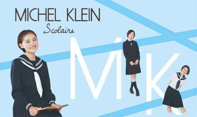 MKS banner_2.jpg